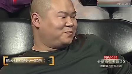 郭德纲向观众介绍德云社成员, 一开口就让观众笑翻了, 于谦可气不轻!