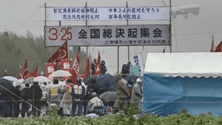 史上最强钉子户! 日本一住户与机场抗争50年!