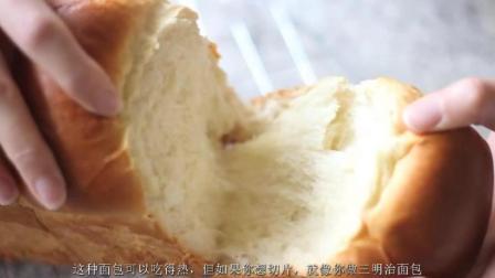 土司面包怎么做才会拉丝又松软