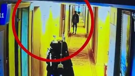 情侣入住酒店 遭陌生男女敲门后強闯