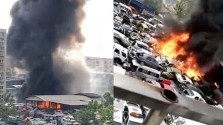 掌闻视讯 汽车报废厂突发火灾 浓烟滚滚伴有爆炸声