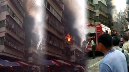 居民家中突发火情 黑烟笼罩居民楼