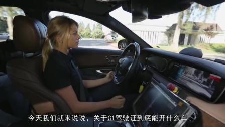 C1驾驶证能开什么车? 这些车其实都可以开, 别再浪费你的驾驶证了!