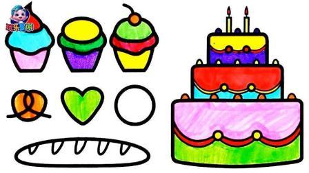 杯子蛋糕绘画幼儿简笔画艺术