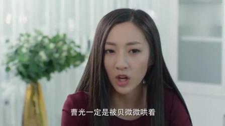 《微微一笑很倾城》甄少祥想要打败肖奈, 孟逸然却误以为他被微微骗!