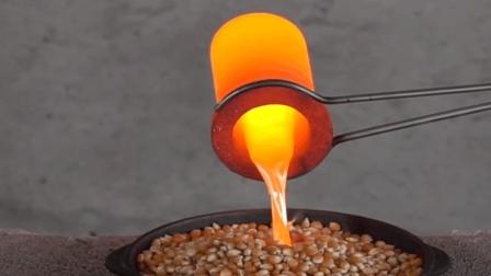 玉米粒上倒铜水会发生什么? 爱玉米人士表示强烈不满!