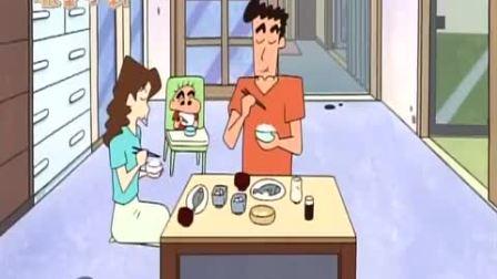 《蜡笔小新 第四季 》537集 小新妈妈想要带小新去看关于两岁小孩刷牙的讲座