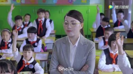 美女小雨老师上课激情澎湃, 小学生们紧张到尿裤子!