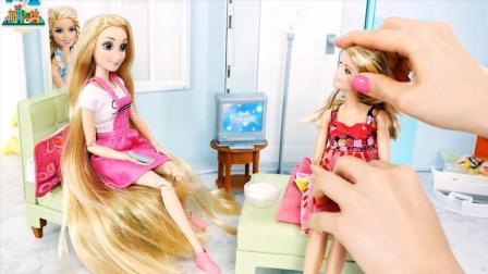 芭比娃娃和妹妹在客厅聊天喝茶, 追风亲子游戏