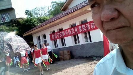 参加自贡市民间艺术家协会送衣服与音协送歌舞一起前往沿滩焦湾村基层扶贫演出
