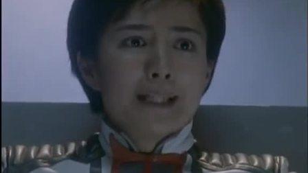 《迪迦奥特曼 》7集 正当外星人要杀死七赖船长和女儿时,胜利队赶来相救