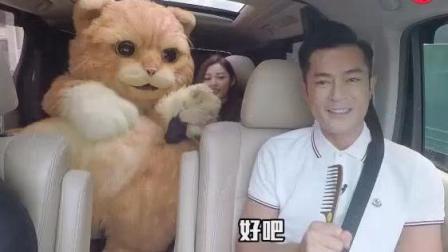 古天乐在车上唱《男朋友》参加香港综艺的古天