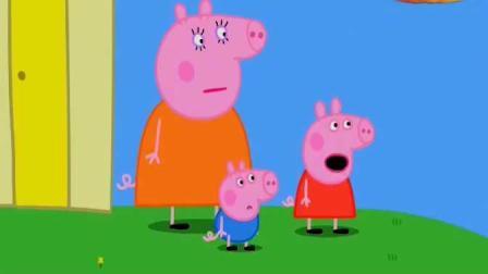 《小猪佩奇》小猪佩奇把猪爸爸的衣服弄脏了, 该怎么办呢