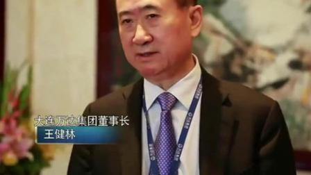 王健林用一句话, 透露了公司管理制度, 值得所有管理层学习!