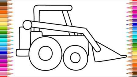 一起来画简笔画 小小工程车 挖掘机 彩色画