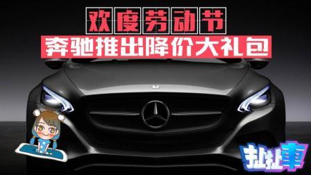 爱极客 想买车的都别急 国家调整税率未来车价或将全面降低
