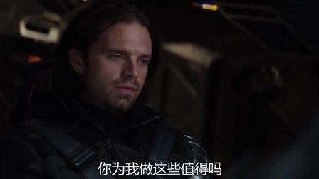 克里斯·埃文斯- 美国队长3 普通话版- Cut11
