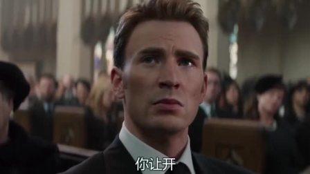 克里斯·埃文斯- 美国队长3 普通话版- Cut5