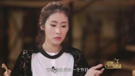 张碧晨回应好声音内幕, 原来真的有台本! 现在的综艺太可怕了!