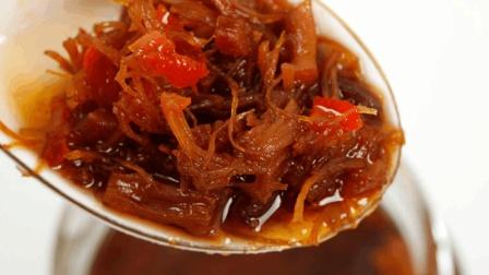 香港大厨教你秘制XO酱, 拌面调凉菜又香又辣, 花钱都买不到的秘方