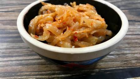 开胃辣萝卜丝 做法简单 腌制一夜就可以吃到的美味