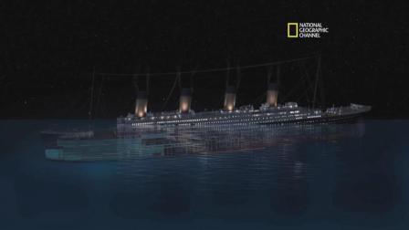 泰坦尼克号沉没3D动画示意CGI of How Titanic Sank-巨浪视觉分享