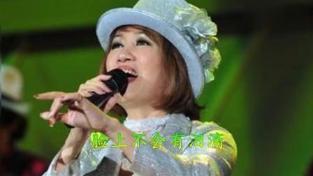 李茂山林淑容唱的《无言的结局》, 听不腻听不够的怀旧老歌