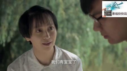 娘亲舅大电视剧全集第35集有新的机遇