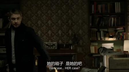 本尼迪克特·康伯巴奇- 神探夏洛克 第一季 01- Cut9