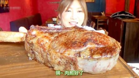 日本大胃王遇上超大美味战斧牛排, 你猜她能吃几块, 看得我好饿