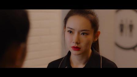 《北京女子图鉴》精英女公司老总被抓 事业进入瓶颈期