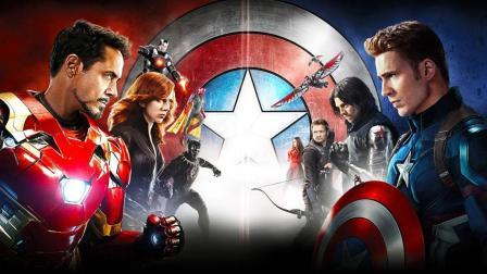 :一口气看《美国队长3》漫威电影宇宙第十三部