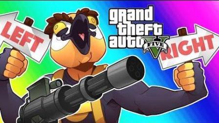 【Vanoss生肉】GTA5有趣时刻 - Target Assault Gamemode!