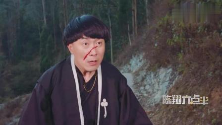 陈翔六点半: 中华武术博大精深, 外籍小伙为之献身