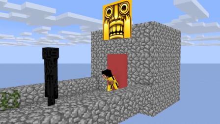我的世界怪物学院之神庙逃亡, 恶魂以为自己会飞就无人能敌, 天真