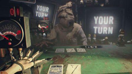 《生化危机7》一命通关解说 第七期:致命赌局