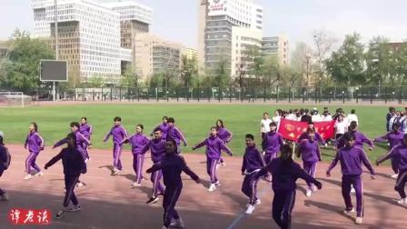中央民族大学舞蹈学院运动会入场式舞蹈, 全程看c位的男生