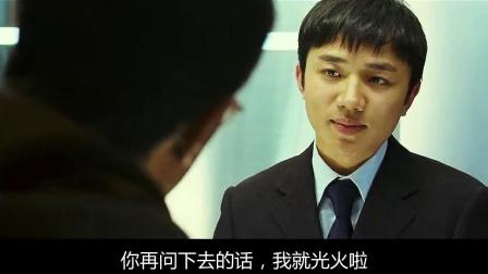 《保持通话》  王祖蓝经典客串话痨售货员