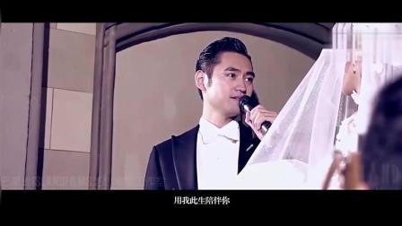 袁弘张歆艺浪漫婚礼视频曝光 最幸福的情侣加最帅的伴郎团