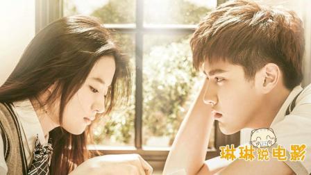 现代中国版灰姑娘与富二代的爱情故事,致敬我们已经逝去的青春!