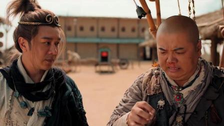 陈浩民最新电影齐天大圣, 还算是一个完整的故事!
