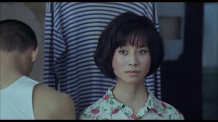 蓝色骨头 帅哥倾诉肺腑之言 倪虹洁递情诗