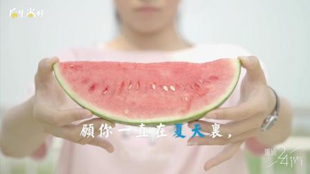 潮汕24节气: 立夏丨美好的故事大半都发生在夏天