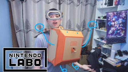 LABO机器人开箱试玩丨开拓出新玩法