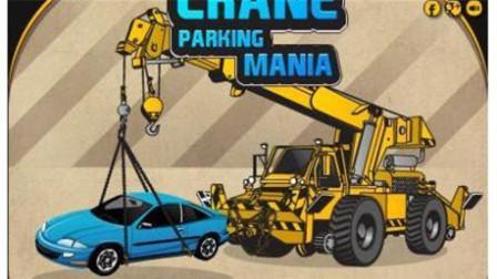 大吊车起吊事故汽车送到维修厂 吊车动画片 挖土机动画片