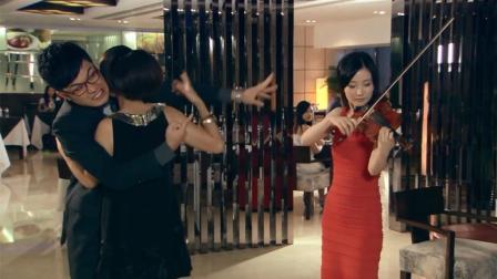 丽萨让曾小贤单独聊聊,理解跑偏深情拥抱,小提琴美女神配合呀!