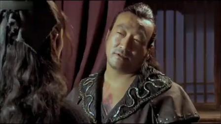 退隐江湖的梁山好汉史进, 被恶棍欺辱, 忍无可忍全部干掉对方!