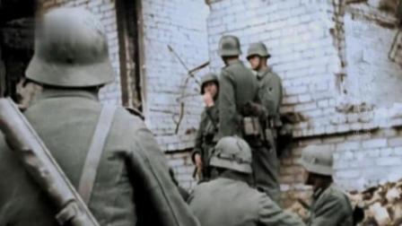 斯大林格勒战役, 珍贵的战场彩色影像资料, 带你进入惨烈战场
