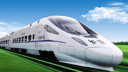 中国不停的建高铁, 不断取得新突破, 到底为什么?