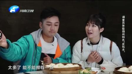 美食大乱斗, 扬州包子PK开封灌汤包, 哪到中国美食更能让你垂涎三尺